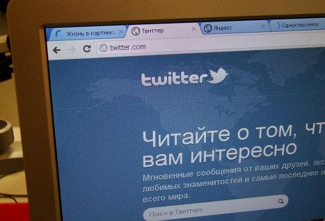 Twitter начал поддерживать кириллические метки