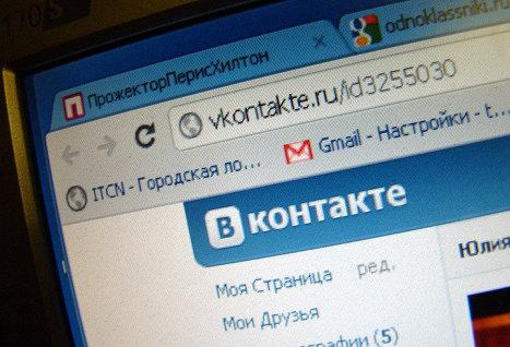 «ВКонтакте» не подтверждает, что сервис в Белоруссии заблокирован
