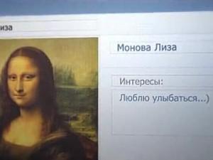 Известные картины сделали аватарами пользователей «ВКонтакте»