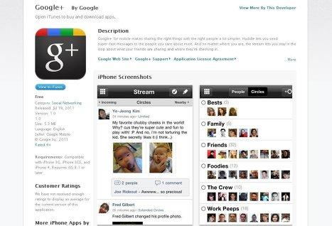 Приложение Google+ для iOS появилось в App Store