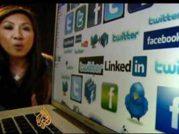 Пентагон создает шпионское приложение для соцсетей