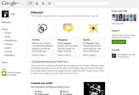 Google+ закрыла приглашения, но пользователи нашли обходные пути