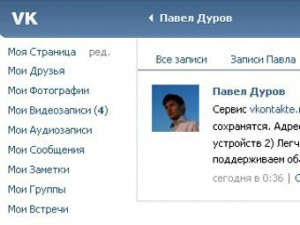 Глава «ВКонтакте» назвал сервисы Mail.ru «безвкусным складом вирусов»