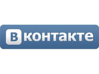 Экстремиста из «ВКонтакте» принудительно воспитают