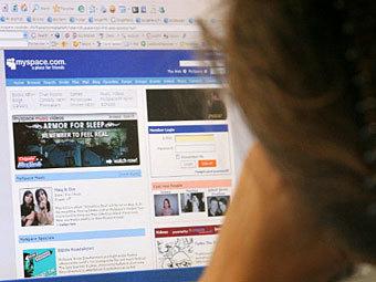Новые владельцы MySpace намерены вернуть ресурс музыкантам
