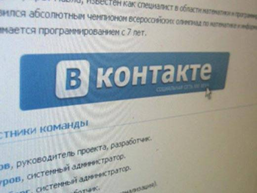 Соцсеть «Вконтакте» запустила чаты