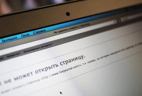 Неустойчивая работа LiveJournal объясняется DDoS-атакой