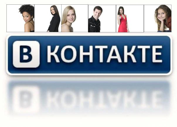 Спор «ВКонтакте» и Gala Records создаст судебный прецедент, касающийся всех социальных сетей