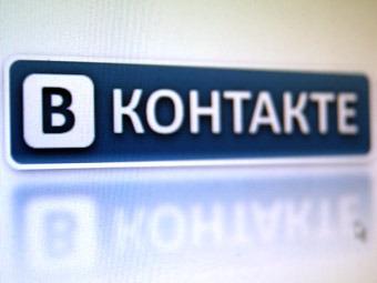 Видеореклама «ВКонтакте» подешевела на 50%