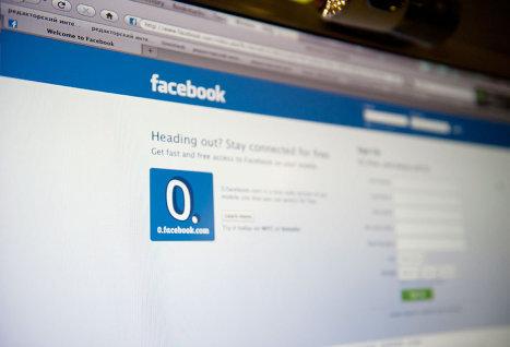 Социальная сеть Facebook сегодня представит новую функцию