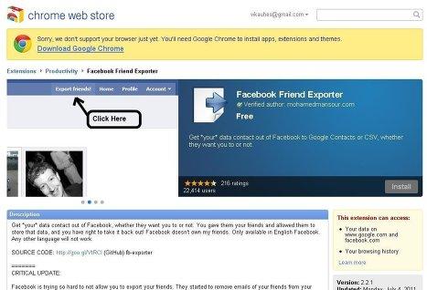 Facebook хочет помешать пользователям экспортировать контакты друзей