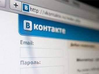 «ВКонтакте» передала правообладателям IP-адреса пиратов