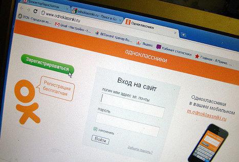 Социальная сеть «Одноклассники» наиболее востребована среди бухгалтеров