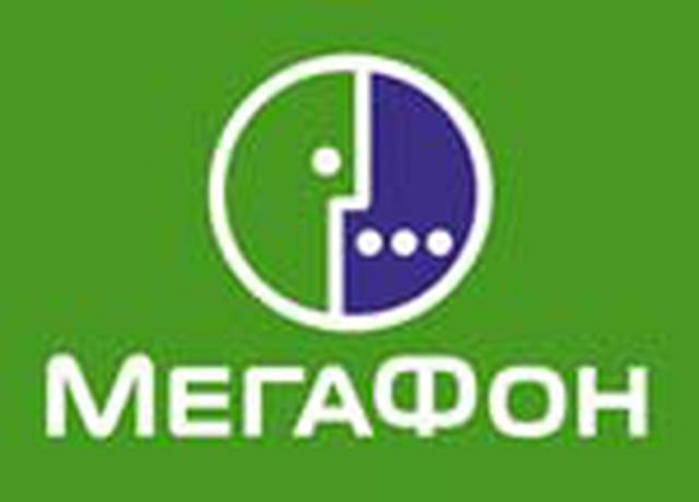«МегаФон» дает возможность не платить за трафик в соцсетях