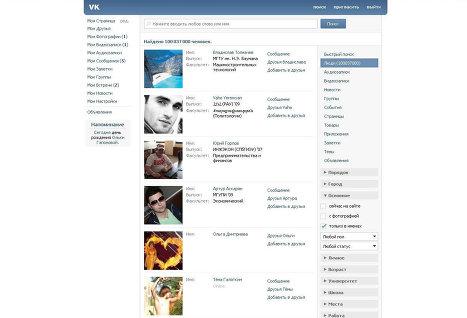 «ВКонтакте» вводит регистрацию по номеру мобильного телефона
