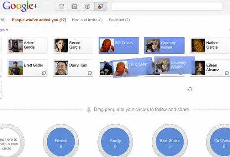 Google работает над интеграцией Google+ с сервисом Gmail