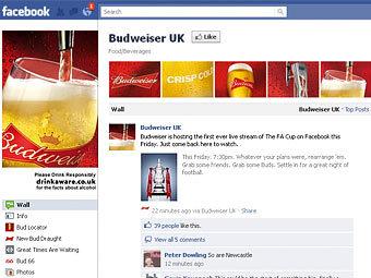 Пивной спонсор покажет первый матч Кубка Англии в Facebook