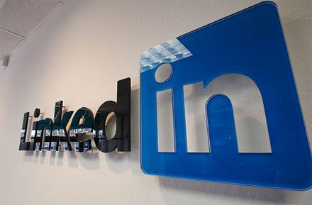LinkedIn отчиталась о росте чистой прибыли за II кв на 5% до $4,5 млн
