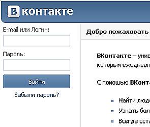 Павел Дуров продал акции «ВКонтакте»