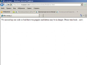 Сбой в MySpace приняли за хакерскую атаку
