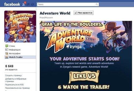Adventure World для Facebook представлена компанией Zynga