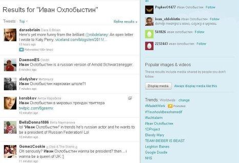 Имя Ивана Охлобыстина попало в мировые тренды Twitter