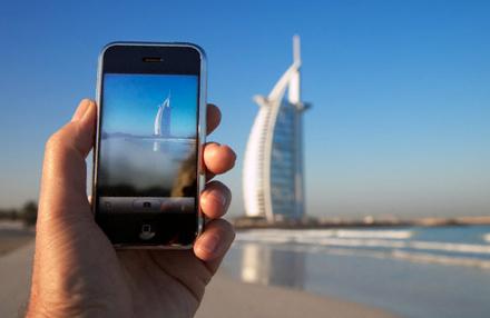 Apple готовит социальную сеть для владельцев iPhone и iPad