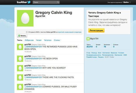 Пользователь Twitter обвиняется в угрозах вице-президенту Google