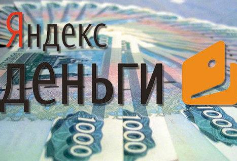 Рекламодатели «ВКонтакте» могут платить за рекламу «Яндекс.Деньгами»