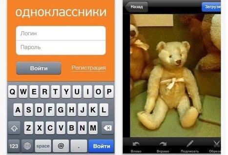 «Одноклассники» запустили функцию видеозвонков в приложении для iPhone
