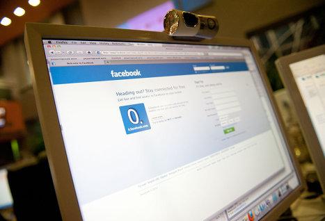 Facebook запустит новую медиаплатформу для обмена контентом на неделе