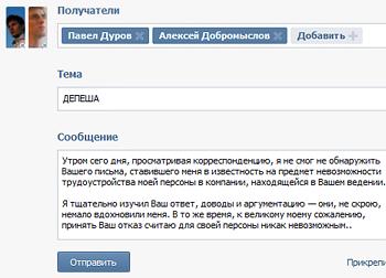 «В Контакте»: премьеры сентября