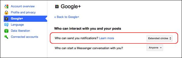 Google+ позволит настроить получение уведомлений