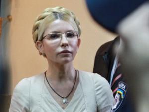 Юлия Тимошенко попала в мировые тренды твиттера