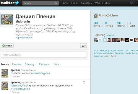 Twitter-аккаунт «Человек-журнал» зарегистрирован как СМИ