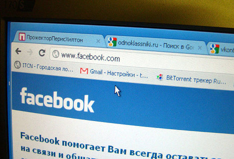 Facebook совместно с Websense усилит защиту пользователей