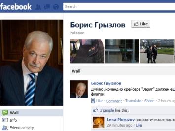 Борис Грызлов размышляет о будущем России в Facebook