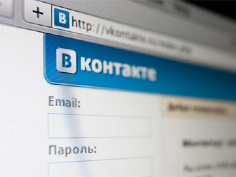 Суд прекратил дело о порно в «В Контакте»