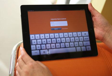 «Одноклассники» открывают страницы пользователей для поисковиков