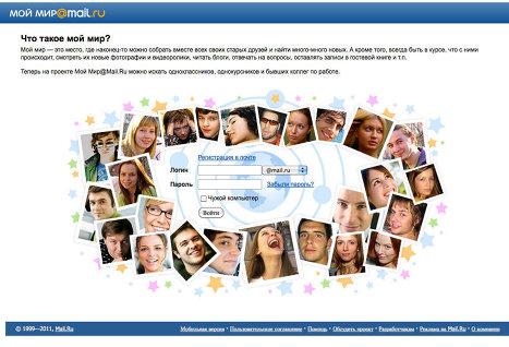 Более 10 млн «одноклассников» связали свои профили с «Моим миром»