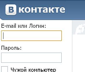 «ВКонтакте» пометит подлинных знаменитостей