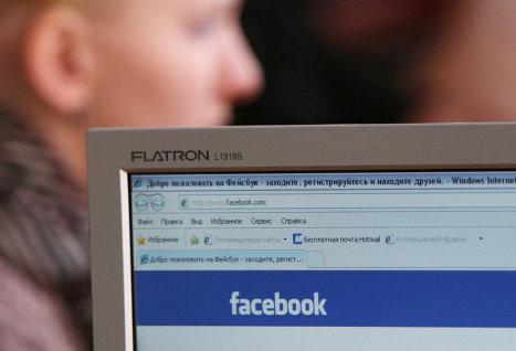 Facebook запускает систему предотвращения самоубийств в США
