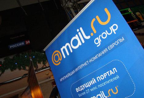 Mail.Ru Group запустит сервис микроблогов в январе 2012 года