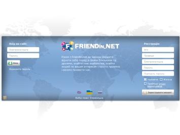 Новая социальная сеть соберет под своим крылом украинцев