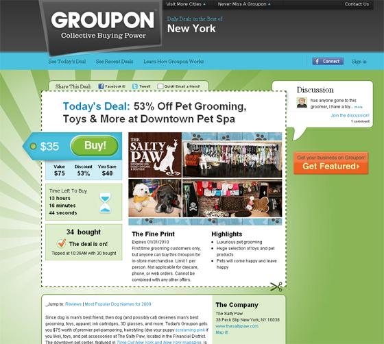 Число покупателей купонов на Groupon выросло за год в пять раз
