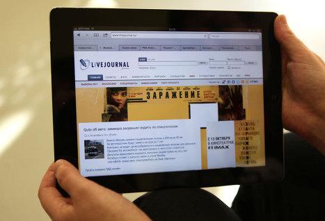 Сбой в LiveJournal был вызван проблемами на стороне провайдера