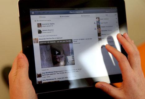 Противники Башара Асада атакуют российских пользователей Facebook