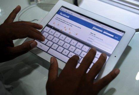 Возможность узнать «имя» телефона получила популярность в Facebook