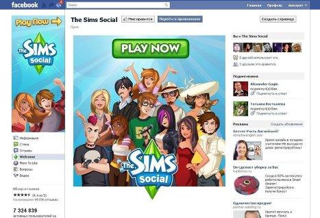 The Sims Social вошла в пятерку самых популярных игр на Facebook