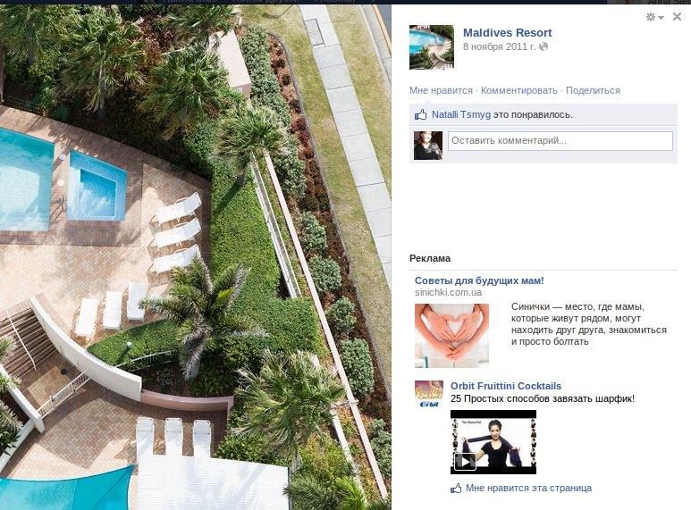Facebook показывает рекламу возле фотографий